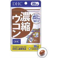 DHC的健康食品浓缩姜黄(20日分):40粒