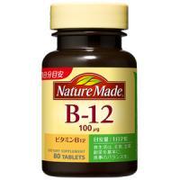 大塚 Nature-Made自然佣人维生素B12 :80粒