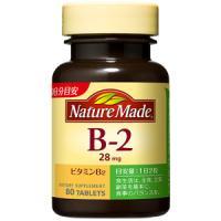 大塚 Nature-Made自然佣人维生素B2 :80粒