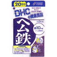 DHC的健康食品血红素铁(20日分):40粒