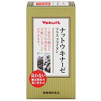 养乐多Yakult  纳豆激酶精华素纳豆菌健康保健:150粒