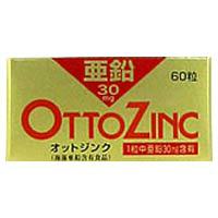 日本 Ottozinc 锌片:60粒