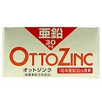 日本 Ottozinc 锌片:30粒