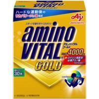 味素 amino vital gold运动饮料:30支