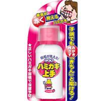 丹平制药 宝宝防蛀牙液 草莓味:69ml