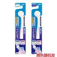 狮王LION 牙医共同开发 应对齿槽脓漏 软毛牙刷:1支(颜色随机发)