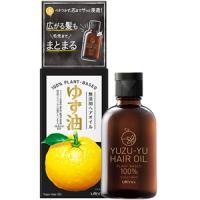 佑天兰Utena 柚子植物精油护发素美发 60ml