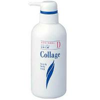 持田D液体香皂 干燥肌敏感肌适用 400ml