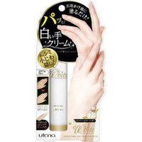 日本Utena佑天兰 去细纹美白保湿胶原蛋白珍珠护手霜 50g
