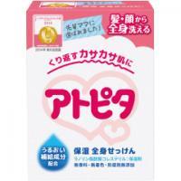 丹平制药 Atopita 宝宝全身可用保湿香皂:80g