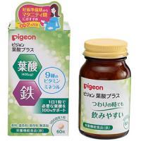 贝亲Pigeon 孕妇专用 叶酸+铁+7种维他命B群 :60粒