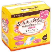 三洋dacco防溢乳垫 一次性防渗乳垫 128枚敏感肌可用
