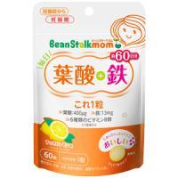 Beanstalk beanstalk 雪印孕期哺乳期叶酸-铁精华:60粒