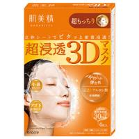 Kracie 肌美精 3D超补水保湿婴儿肌 面膜: 4枚