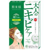 Kracie肌美精 绿茶VC面膜贴祛痘控油补水淡化痘印:5片
