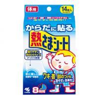小林制药 婴儿退热贴冰宝贴 冷感持续8小时 :14枚 体用