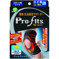 Pipjapan Pip薄型压迫固定膝盖关节用L