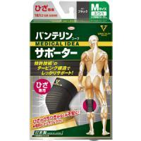 兴和新药 关节膝盖保护固定带 普通
