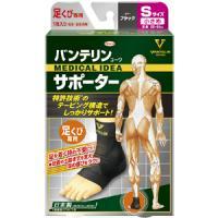兴和新药 脚踝固定保护带 小号