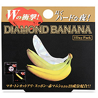Metabolic 钻石香蕉:1日装袋入
