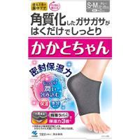桐灰化学 保湿脚后跟护足袜(S~M)黑色:1双