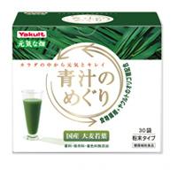 养乐多Yakult 青汁食物纤维去便秘低聚糖:30袋