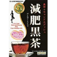 山本汉方 减肥黑茶 适合喜欢吃油腻食物人群减肥:15gx20包