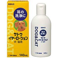 除耳部污垢异味 保持清洁卫生140ml