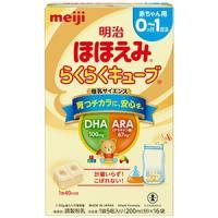 明治(Meiji) 婴幼儿奶粉 固体旅行装 0-1岁 27g*16袋便携装