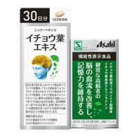 朝日Asahi 银杏叶精华:90粒