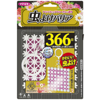 Fumakilla象标 可爱防虫挂件 粉色 366日