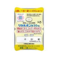 Recalbon米诺膦酸片50mg:1片