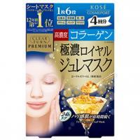 高丝KOSE 黄金果冻高浓度胶原蛋白保湿面膜:4片