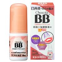 卫材 ChocolaBB 口内炎喷雾:30ml【3類】