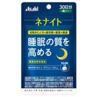 朝日Asahi 促进高质量睡眠 减压安神:120粒