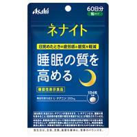 朝日Asahi 促进高质量睡眠 减压安神:240粒