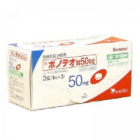 Bonoteo骨粗鬆症治療剤50mg:3片