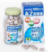 新新薬品 Bessen新新A2肠胃药:110粒【2類】