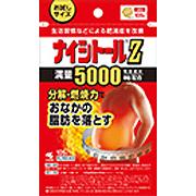 小林制药 Nisitol-Z 满量5000强效燃烧腹部脂肪中药健康减肥颗粒:105粒【2類】