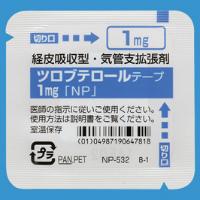 Tulobuterol妥洛特罗1mg「NP」:70枚(1枚×70)(★市场流通保质期不足一年)