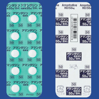 Amantadine盐酸金刚烷胺片50mg「杏林」:100片