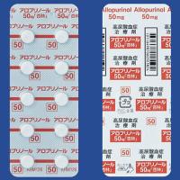 Allopurinol别嘌呤醇50mg「杏林」:100片