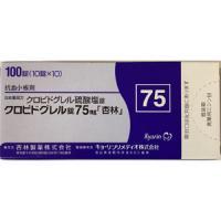 Clopidogrel氯吡格雷75mg「杏林」:100片