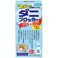 Fumakilla象标 防蜱剂 :250ml