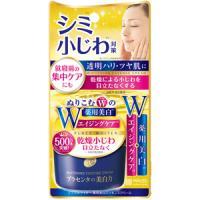 明色 胶原蛋白药用美白精华霜:55g