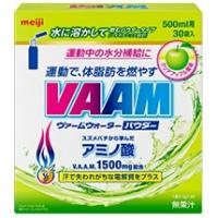 明治Meiji VAAM氨基酸粉 苹果味运动饮料:30袋