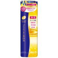 明色 药用美白化妆水+美容液+乳液3合一:190ml