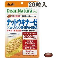 朝日Asahi Dear-Nature纳豆激酶×α-亚麻酸・EPA・DHA:20粒