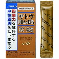 佐藤SATO 机能性DHA&EPA:20包