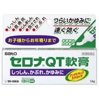 Serona湿疹皮疹止痒QT软膏:14g【2類】